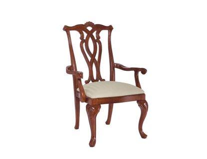 Cherry Grove Pierced Back Arm Chair (792-637)